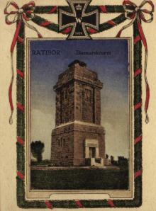 Ratibor,  Bismarckturm (1914) - Racibórz, Wieża Bismarcka (1914)